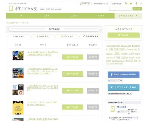 iPhone_joshi5.jpg
