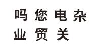 kanji.jpg