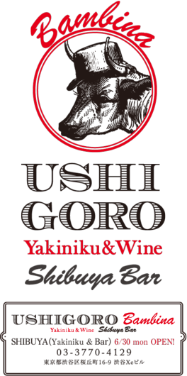 logo_l_shibuya.png